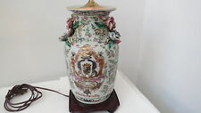 Antique Chinese Porcelain Vase with Coat of arms signed/ lamp