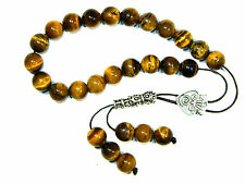 0403 - Loose String Greek Komboloi Prayer Beads Worry Beads 10mm Tiger Eye Beads