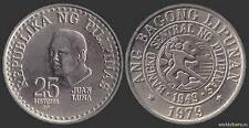 1977-1979 Twenty five centavo coin