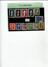 12 PCS USED STAMPS - ARGENTINA # S157
