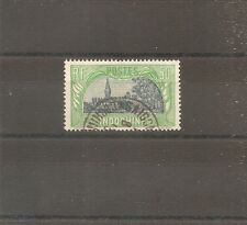 TIMBRE INDOCHINE INDOCHINA 1927 N°144 OBLITERE USED CHINE CHINA ¤¤¤ VIETNAM