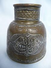 ANTIQUE SYRIAN MIXED METAL JAR w/STERLING, COPPER & BRASS - INTRICATE DETAIL