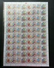 Malaysia Traditional Attire Four Nation Expo 2015 Costume (stamp) MNH *unissued