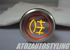 Savage Latching Push Button REAR FOG Switch *AMBER LED*   EXCLUSIVE