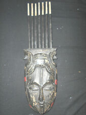 an old Asian mask