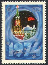 Russie 1973 nouvel an greetings/tour horloge/arbres/drapeaux/bâtiments 1v (n42205)