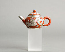 Perfect! 19th c Chinese Red Clay Cilinder Shaped Yixing Zuni Zisha Teapot Marked