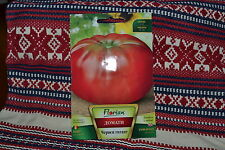 up to 2000 g. BIG HUGE Red Giant Tomato BULGARIAN VEGETABLE apx. 150 SEEDS
