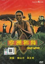 Crazy Safari (1991) _ English Sub _ DVD H.K Movie Collection - Lam Ching Ying
