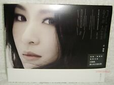 Hebe Insignificance Music Video Collection Taiwan 2-DVD (S.H.E SHE) digipak