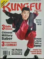 Kung Fu Tai Chi May June 2016 Olympic Martial Arts Combat Power FREE SHIPPING sb