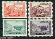 CHINE - 1952, SERIE timbres 967/970, TIBET LIBERATION, neufs**