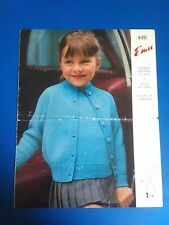 Emu Girl's Twin Set Knitting Pattern 6351
