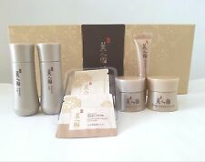 The Face Shop Myeonghan Miindo Heaven Grade Ginseng Special Care Kit (7pcs)