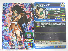 CARTE DRAGON BALL HEROES DBZ CARD SERIE SH1 - 19 SR RARE MINT NEUVE
