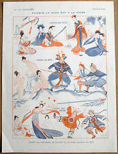 GUYDO 1920 Vintage French La Vie Parisienne Print CHINESE WARRIORS FASHION GIRLS