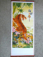 CHINESE CANE BAMBOO WALL HANGING SCROLL - LUCKY TIGER PICTURE NEW YEAR PARTY Z2