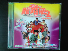 Dragon Reloaded - Ronald Cheng, Sam Lee, Cheung Tat-Ming - RARE VCD