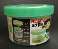 Japanese Plastic Benri Pickle Maker Tsukemono Youki Press Container 650ml D-5671