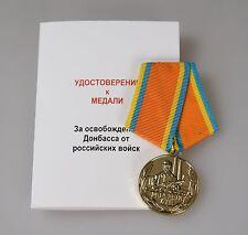 Russland Ukraine Medaille Russische-Ukrainischer Krieg 2014 - 2015 Donbass
