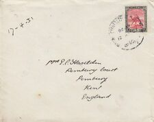 AFRICA : 1931 envelope from Omdurman to Kent-SHELLAL-HALF TPO NO 2 backstamp