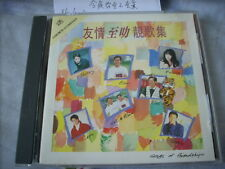 a941981 Priscilla Chan Alan Tam Jacky Cheung Leon Lai ETC Songs of Friendship 友情至叻靘歌集 Charity CD