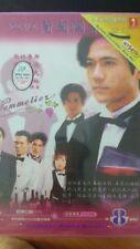 NEW Original Japanese Drama VCD 1998 Somurie ソムリエ Sommelier / Grape wine expert