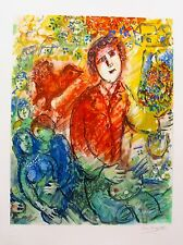 "MARC CHAGALL ""ARTIST AND LOVERS"" Facsimile Signed & Numbered Lithograph"