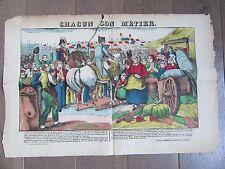 """GRANDE IMAGE EPINAL 1880 NAPOLEON """"CHACUN SON METIER"""" RETOUR ILE D'ELBE"""