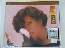 Tsai Chin Lao Ge Oldies Hybrid Stereo SACD CD NEW Limited Numbered