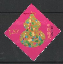 CHINA 2014 2015   New Year Greeting Special Stamp 賀喜 幸福美滿