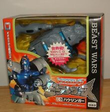 1995 TAKARA Transformers BEAST WARS C-9 WOLFANG Sealed Box