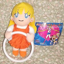 Sailor Moon S Sailor Venus Aiko Minako Towel Hanger UFO TT-3 Plush Banpresto NWT