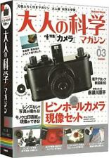 Otona no Kagaku Science Magazine Vol.03 Pinhole Camera Kit Mook Gakken FUN!