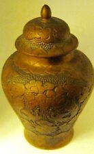 Vintage Napcoware Pottery Jar-Urn Covered Textured Floral & Birds C9174 Japan
