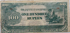 Burma Japanese Invasion Money 100 Rupees Prefix BA