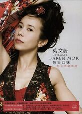 Karen Mok - Ultimate Karen Mok [New CD] Hong Kong - Import