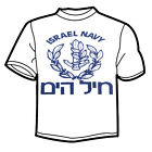 Israeli army / IDF Navy / Naval Arm Sea Force Military Symbol printed T-Shirt