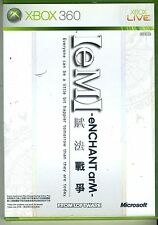 [eM] -eNCHANT arM- [Japan Import] XBOX 360 (NTSC/J)