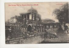 Diving Well Niyamuddins Delhi India Vintage Postcard 229b