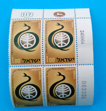 Israel Stamps 1964 6th Medical Assn's World Congress Mint Condition (Block Of 4)