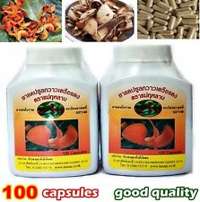 100caps COMPOUND BUTEA SUPERBA HERB FOR MALE SEXUAL ENHANCE ERECTILE DYSFUNCTION