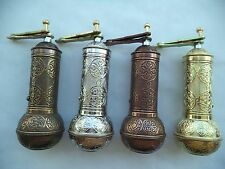 Turkish Brass Coffee Grinder Coarse Adjustable 7'' (18 cm) Handmade Antique