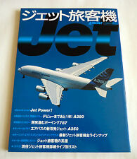 JET AIRLINE JAPAN PHOTO BOOK 2005 A380 A350 Boeing787 Airbus Bombardier Embraer