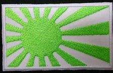 Japan rising sun navel flag japan grn  Iron on Patch FREE NORTH AMERICA SHIPPING