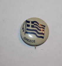 "Greece 3/4"" Litho Patriotic Flag Pin"