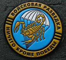 Russian military  intelligence  scorpio  ''Nothing  but victory''  patch  #166