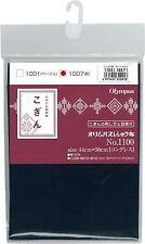 Olympus Thread Kogin Sashiko Embroidery Cut Congress Cloth 44x50cm No.1100 Navy