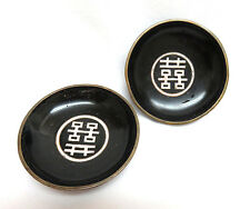 2 Pc. Vintage Chinese Cloisonne Enamel Pin Trays / Ashtrays ~ Black & White