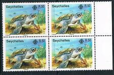 Seychelles 2014 50r Green Turtle 1v  MARGINED BLOCK 4 MNH